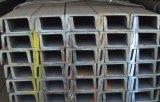南雄市槽鋼生產廠家