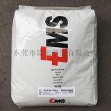 導電PPA XE4027 食品級PPA 抗UV
