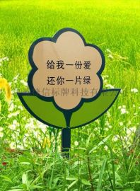 南京市广告牌制造商