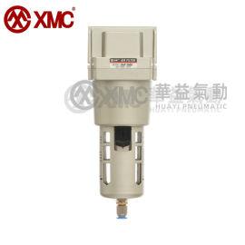 XMC过滤器HAF5000空气高效过滤分水滤气器