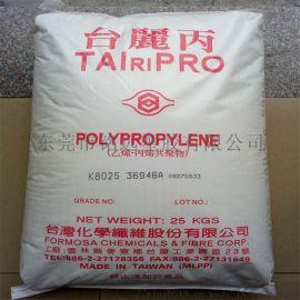 透明级PP 台湾化纤(台化 K1011)