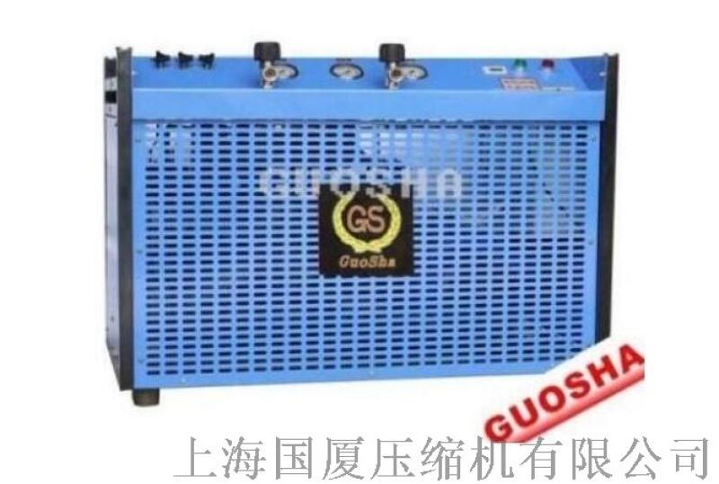 管道检测_350公斤空压机_高压空气压缩机