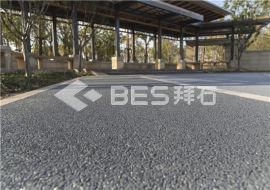 浙江杭州广场 透水混凝土施工 透水混凝土厂家厂家