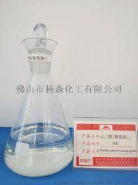 陶瓷工业级乙二醇EG