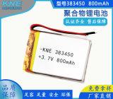 383450 东莞聚合物锂电池厂家 800mAh