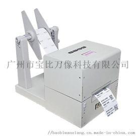 RFID抗金属标签打印机BB710D 固定资产标签打印机