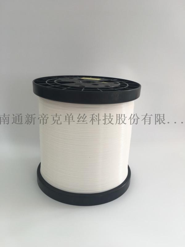 滌綸單絲 1.10mm 造紙網專用