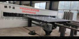 钢结构环保自动化喷漆设备
