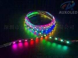 RGB5050幻彩内置芯片霓虹LED软灯条