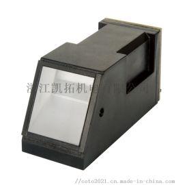 CCV810光学指纹采集仪
