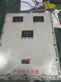 非标定做防爆检修电源箱带仪表防爆照明(动力)配电箱