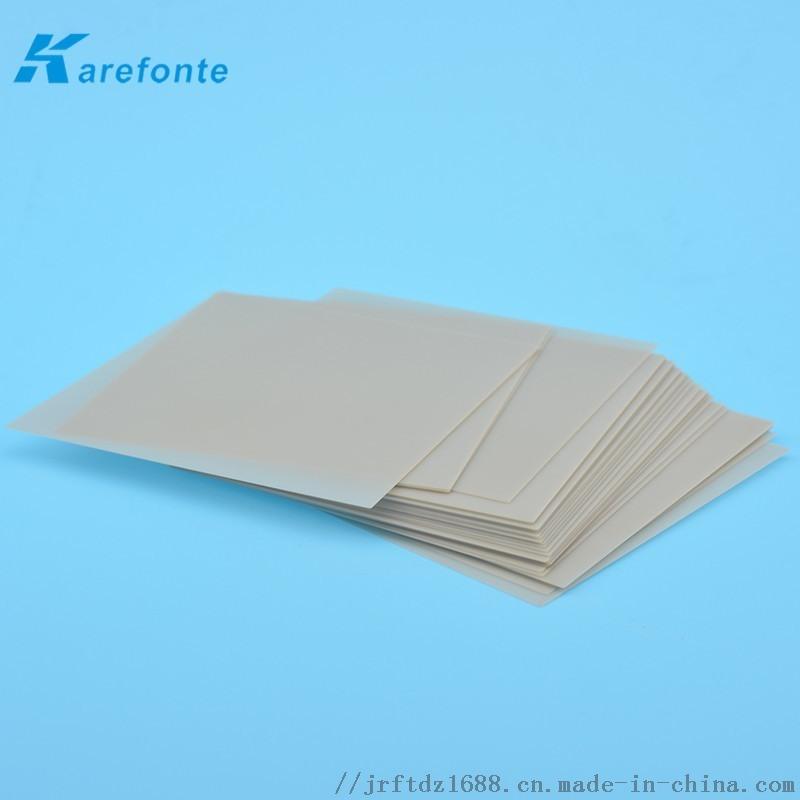 氮化鋁陶瓷片 按圖紙定製氮化鋁絕緣散熱片廠家