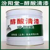 醇酸清漆、選汾陽堂品牌、醇酸清漆、包送貨