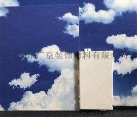 室内造型设计吊顶蓝天白云铝单板金属铝天花