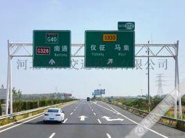 交通监控杆道路L型标志杆交通指示牌杆道路限高架