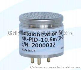 光离子化PID传感器