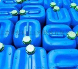 Sinoboz PA-105阻垢劑美國陶氏反滲透膜