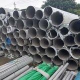 九台310s不锈钢无缝管 不锈钢焊管现货供应