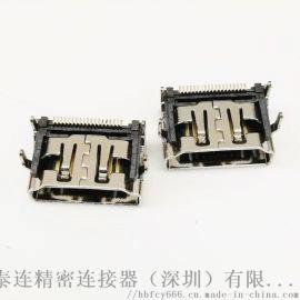 A型 HDMI 19P母座 90度四脚插板DIP+SMT贴片 带防尘塞 HDMI高清接口