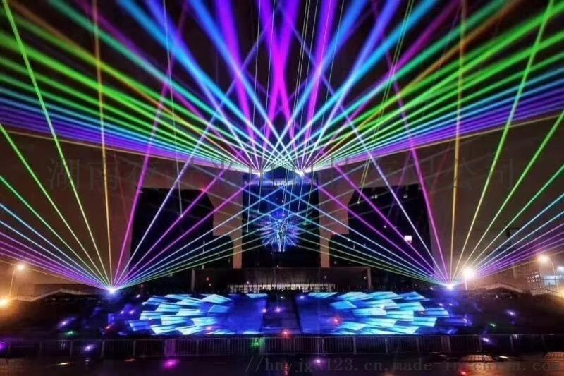 30W全彩激光灯 舞台激光灯全彩激光灯