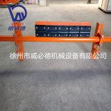合金清掃器 合金鋼清掃器 碳化鎢鋼合金清掃器