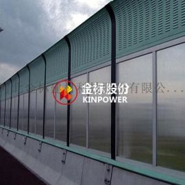 浙江丽水隔音墙声屏障厂家 丽水声屏障报价 快速路消音声屏障生产商