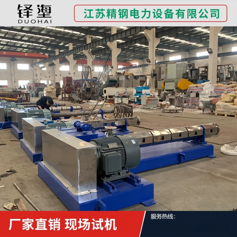 螺杆PC管挤出生产线 SJ45塑料型材挤出机牵引机