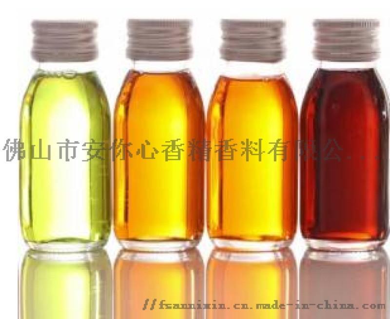 柠檬香精 洗涤用香精 水性香精日化香精