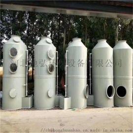 pp喷淋塔 除臭除尘酸雾废气处理设备