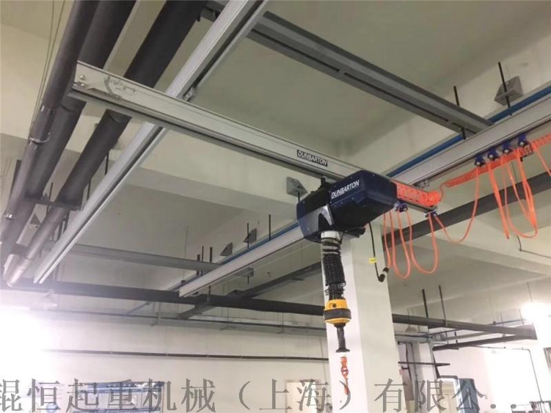 铝合金KBK 单梁悬挂起重机