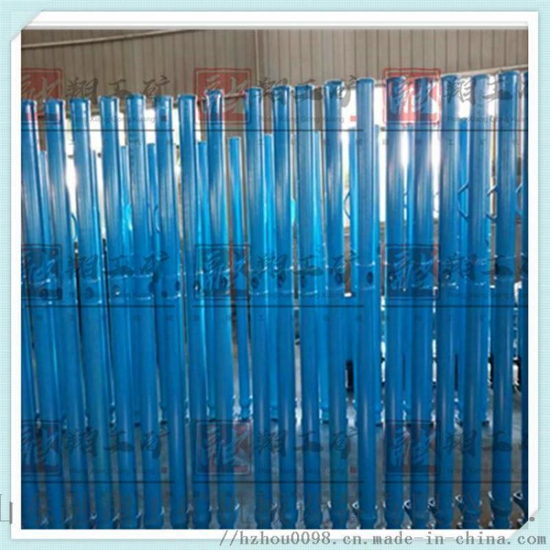 单体液压支柱美观 悬浮式单体液压支柱批发