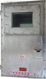 要用防爆动力配电箱就来二工防爆,厂家直销