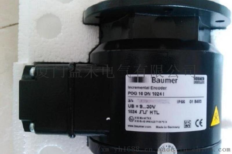hubner編碼器說明書|德國hubner編碼器