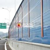 陕西安康声屏障厂家 安康桥梁声屏障报价 选用L型声屏障法兰盘固定