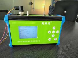 城市CCEP环保认证手持式扬尘浓度监测设备