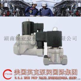 进口低温不锈钢电磁阀美国价格,美国厂家