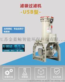 耐酸碱耐腐蚀 新式高精密化学药液过滤机-FSN型