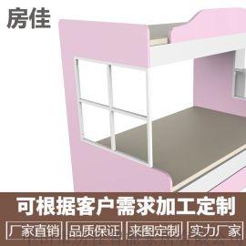 田字架井字架上下床支撑架儿童床配件儿童床支撑架