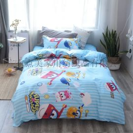 【宿舍床上用品】纯棉三件套 床上用品套件