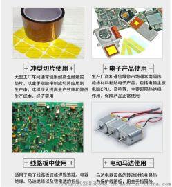 金茶色耐高温胶带 聚酰亚胺薄膜pi胶带 耐温350度