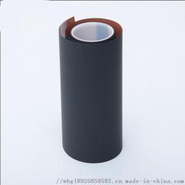 散热胶带 石墨导热膜 纳米碳导热膜 铜箔散热片
