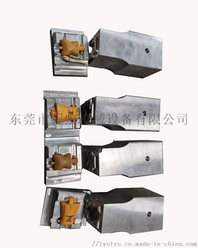 塑料产品代客加工超声 产品加工 塑胶熔接