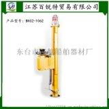 BH32-1062電伴熱黃色衝淋洗眼器