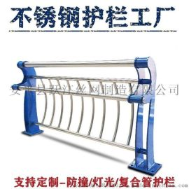 防腐不锈钢桥梁河道护栏,道路不锈钢护栏304,保质