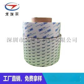 防水性极强泡棉胶