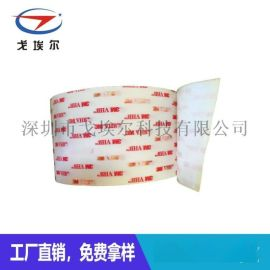 PE防水泡棉双面胶带