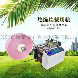 全自动pvc膜裁切机 胶管切管机  织带无纺布裁剪机 小型绝缘纸切纸机