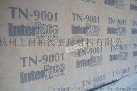 进口绝缘纸垫片TN9001/TN9006