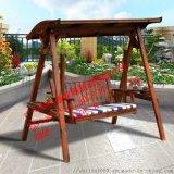 戶外鞦韆 防腐木吊椅 室外庭院木鞦韆