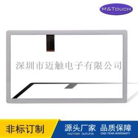 长期供应 10.1寸液晶触摸屏 手写电阻触摸屏